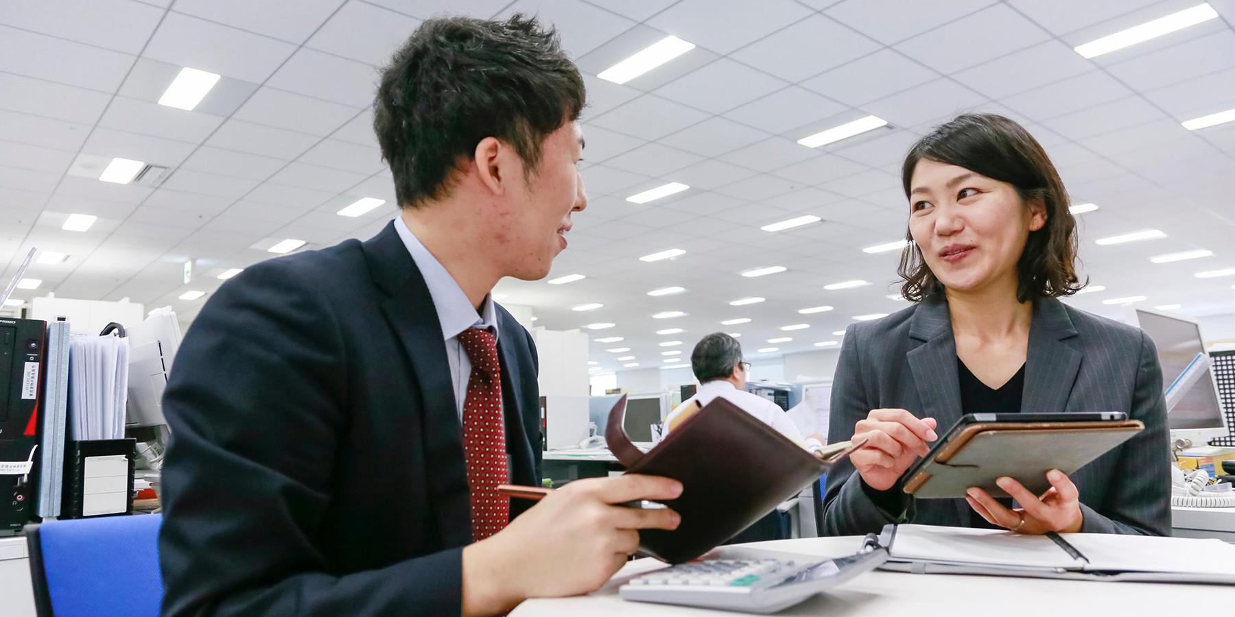 [イオングループ]イオンディライト株式会社_東京 …